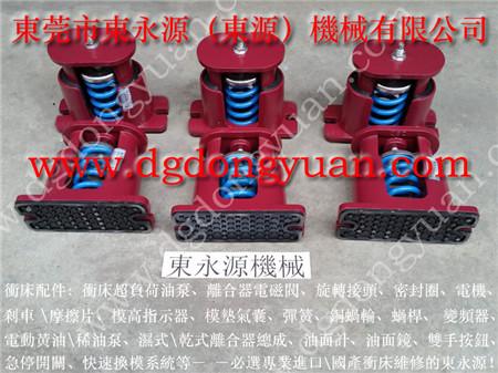 大岭山镇楼上机械气垫、厂房楼上机械震动防震脚-大量现货供LS-257油泵等