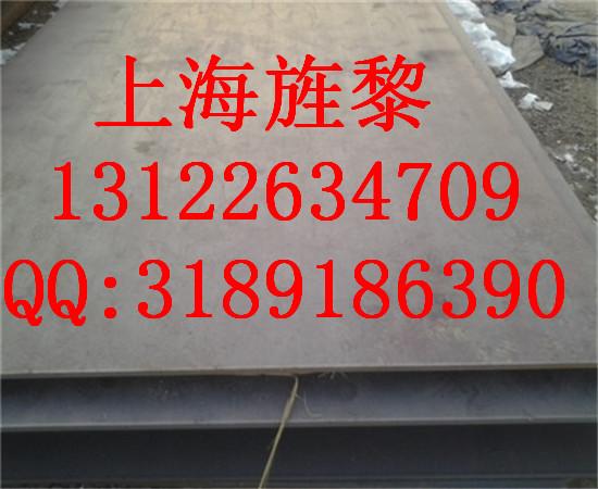 WStE460对应国标是什么材料、WStE460、俗称是什么牌号