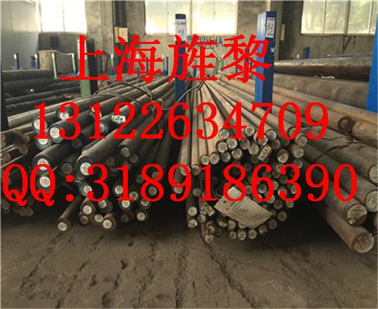 1140俗称是什么材质1140相当于国内什么材料