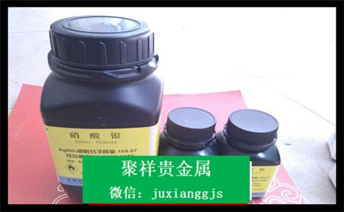 六安碘化铑回收网点_