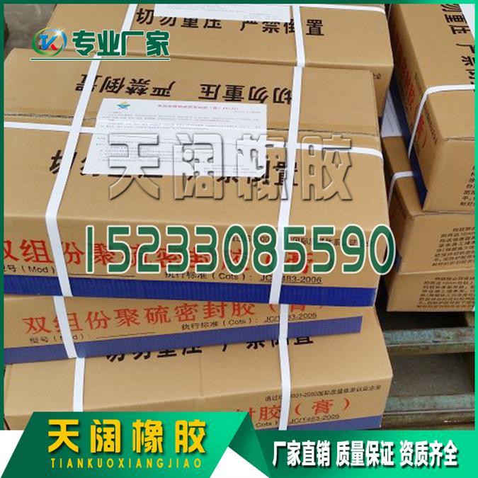 聚硫密封膏精心铸造肇庆生产设备