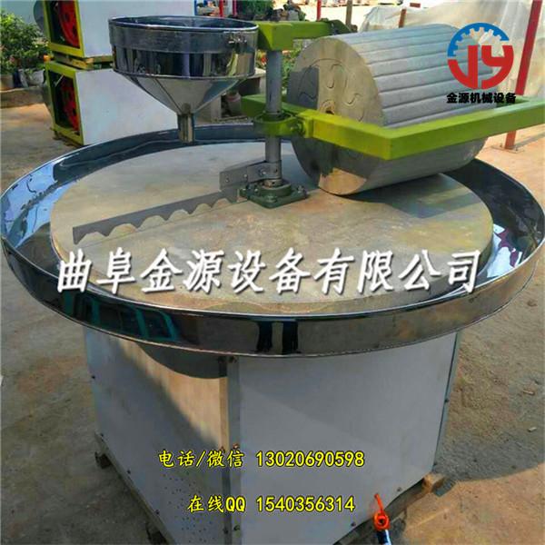 石盘式电动石磨机、厂家销售电动石磨机电动石碾子