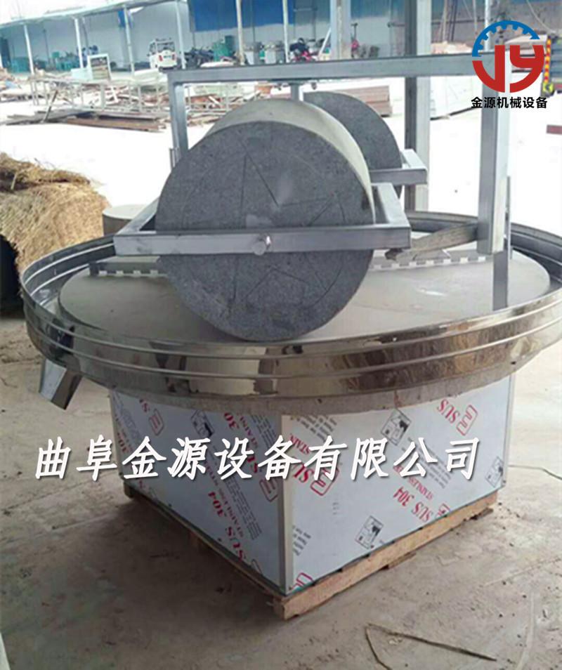 面粉加工粮食石磨机全自动豆浆石磨机艾绒石碾
