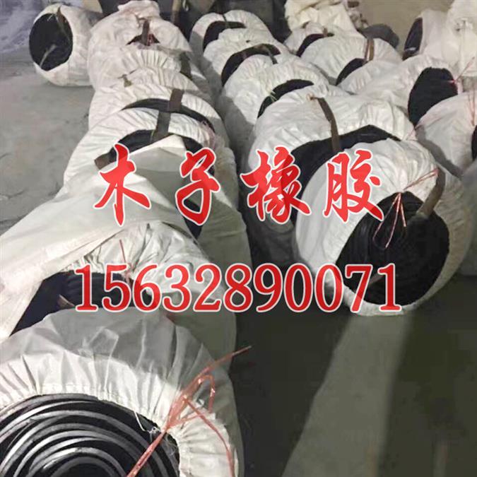 潍坊橡胶止水带市场价GE欢迎来电咨询