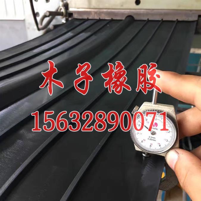 东莞651橡胶止水带现货供应2018货比三家
