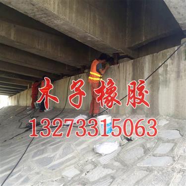 更换下铁盆式支座悲支去林广顺财产园区