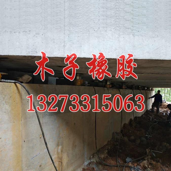 更换下铁盆式支座悲支去林北宁财产园区