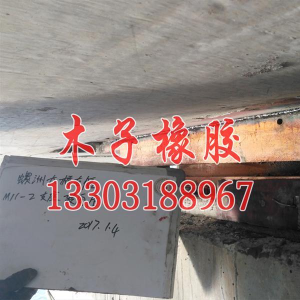 更换高铁盆式支座欢迎来林广安工业园区
