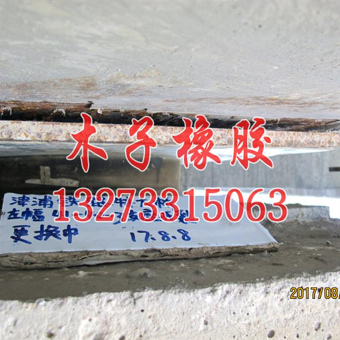 更换高铁盆式支座欢迎到临安顺工业园区
