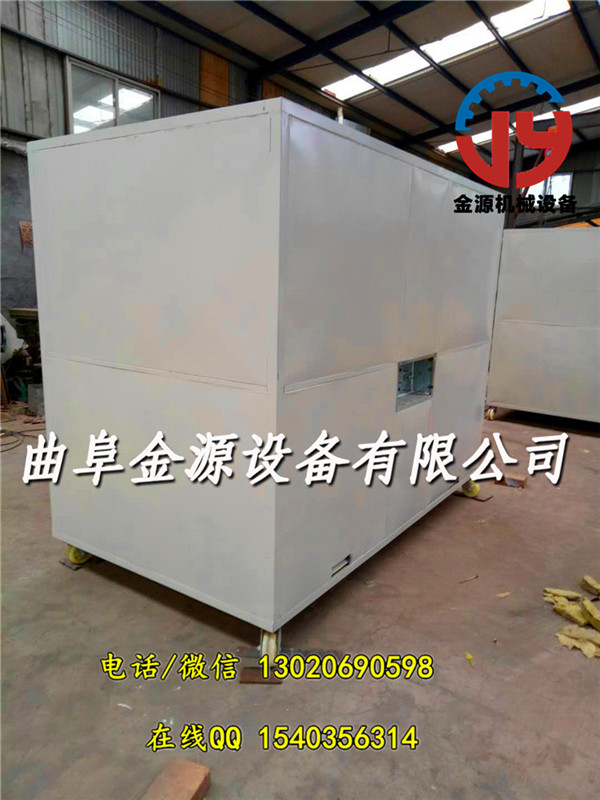 黔西电动烘干机厂家中药材烘干机厂家