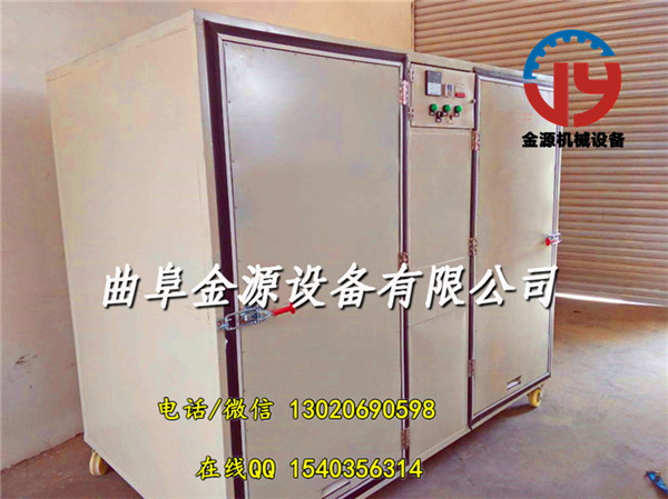 双鸭山药材烘干机中药材烘干机厂家