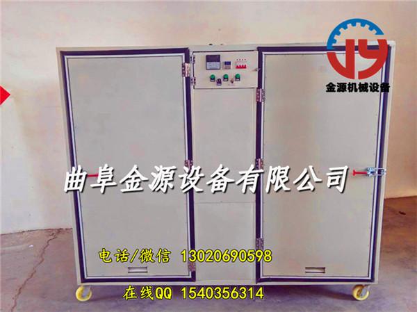 黄山枸杞烘干机中药材烘干机厂家