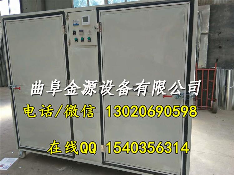 滁州枸杞烘干机中药材烘干机厂家