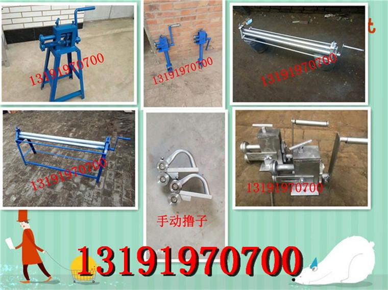 丽水市庆元县1.3米铁铝皮手动卷圆机保温设备脚踏剪板机操作视频