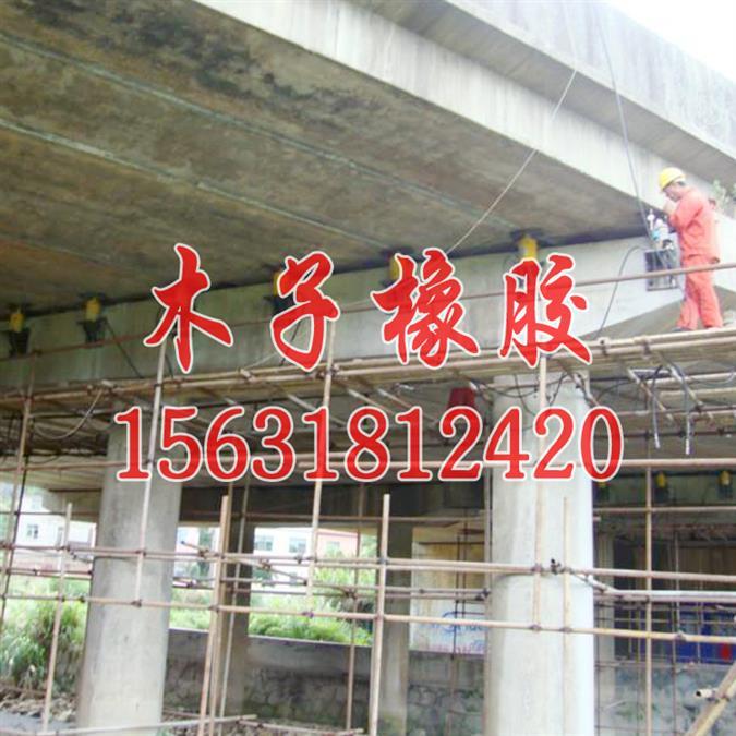 板式桥梁支座更换实况要闻芜湖迎接集团青青草网站