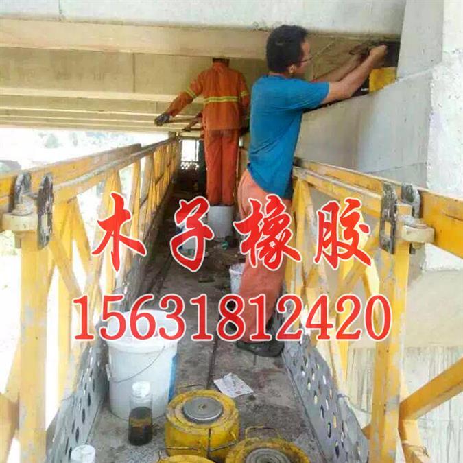 板式桥梁支座更换现况舟山欢迎青青草成人在线青青草网站