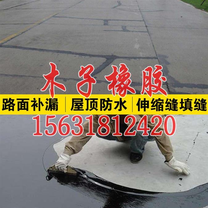 2018主题上海聚氯乙烯胶泥要闻标杆