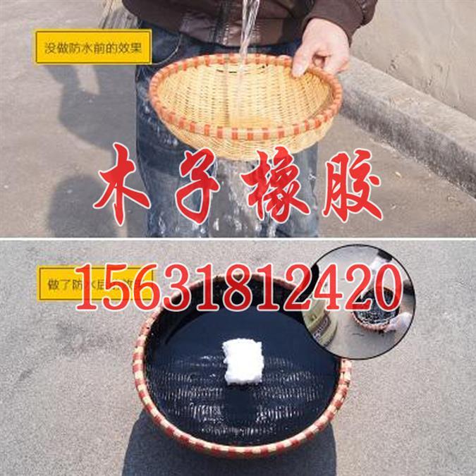 2018主题玉树聚氯乙烯胶泥要闻标杆