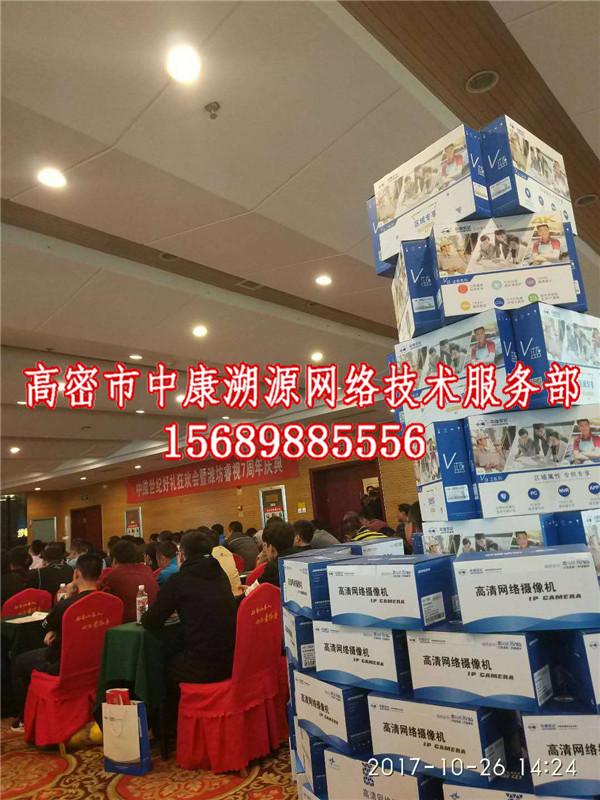 高密市姜�f��W�j�S�o�M�b��X��15689885556