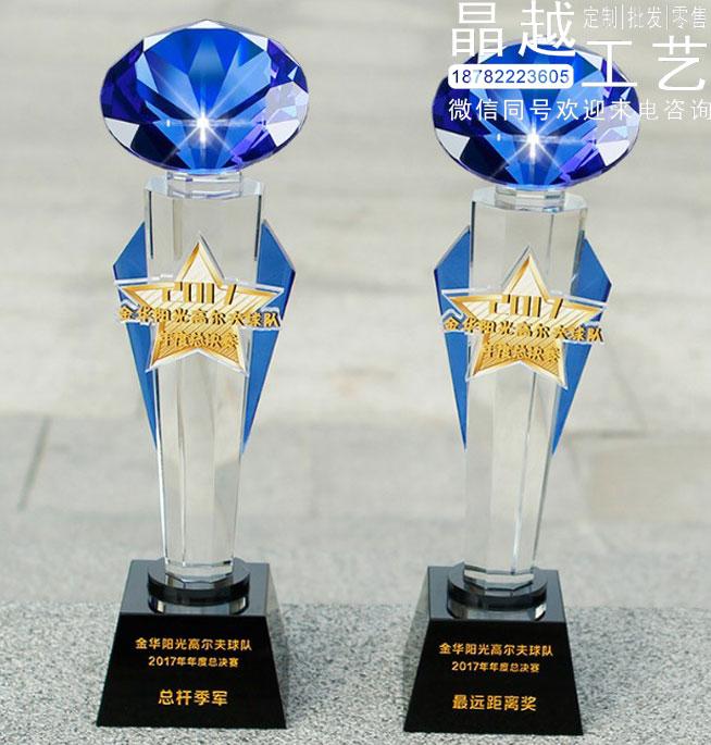 上海水晶奖杯,水晶奖杯制作青青青免费视频在线,现货奖杯批发刻字