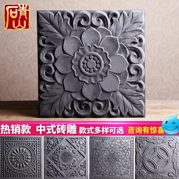 青山砖雕仿古中式古建浮雕墙面地面装饰青砖花砖
