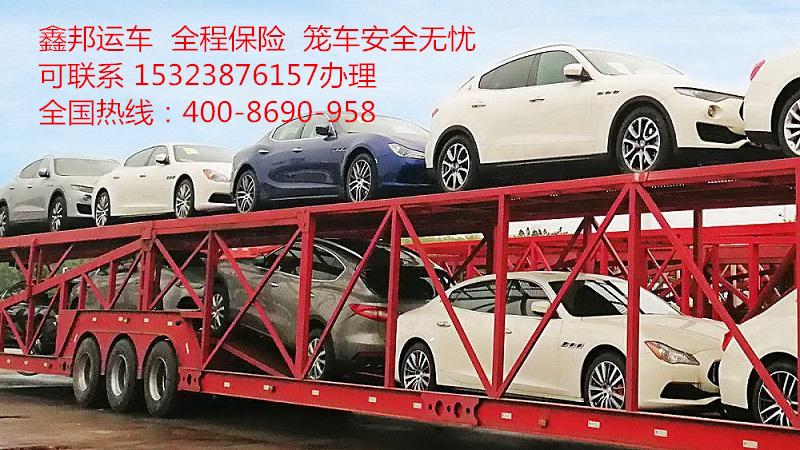 广州到北京市托运一辆轿车大概需要多少费用_云商网招商代理信息