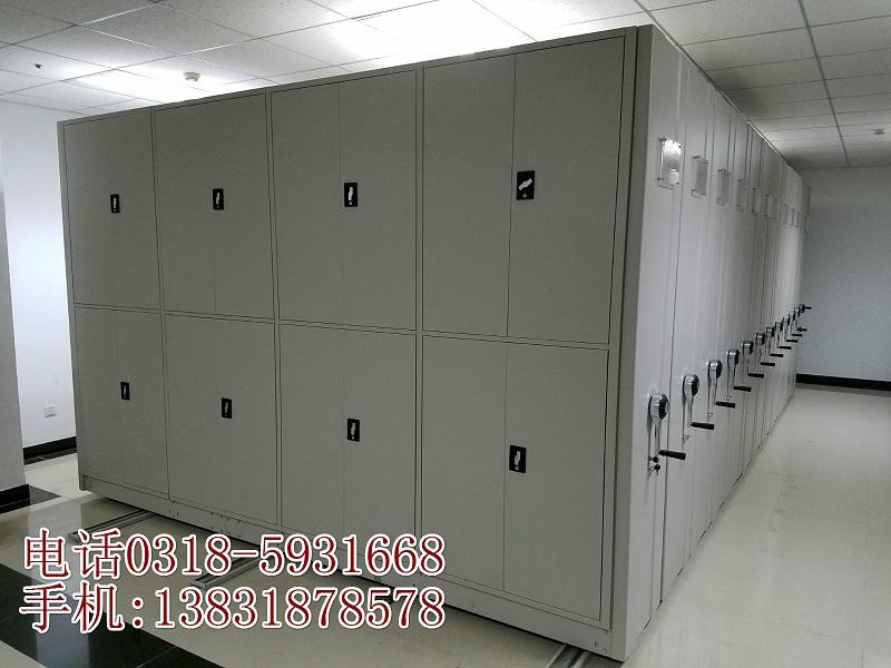 青山区电力表库密集架