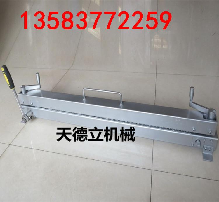 两端固定式皮带切割机  QGJ-25手动皮带切割机