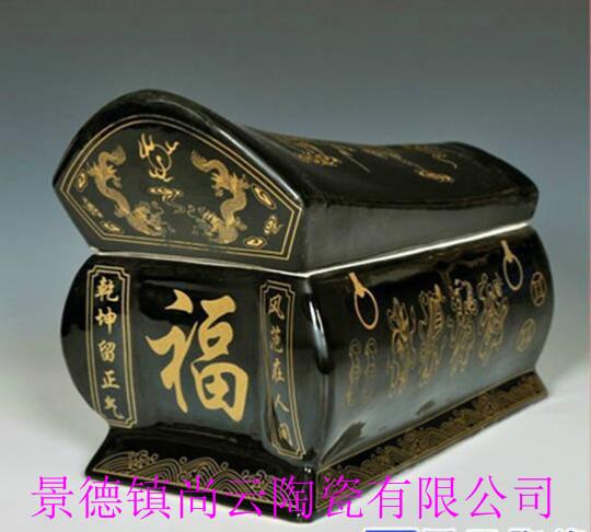 陶瓷棺材定制批发