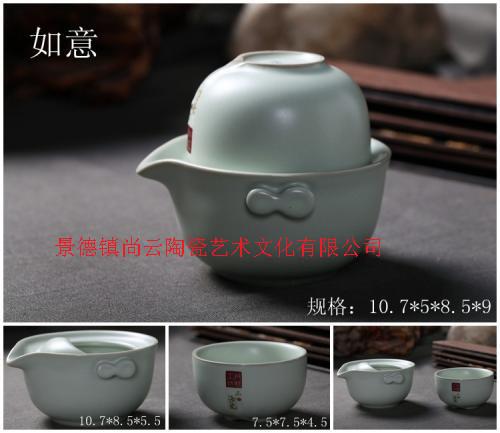 陶瓷旅行茶具定制