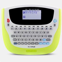 硕方LP6125系列标签机