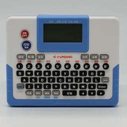 硕方LP6245系列标签机