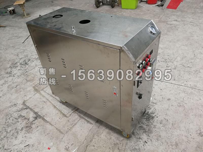上门蒸汽洗车机工作视频、全自动上门蒸汽洗车机现货充足