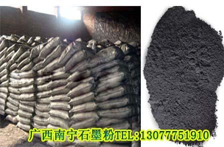 广西石墨粉、南宁超细石墨粉价格、百色石墨粉批发、石墨粉厂家