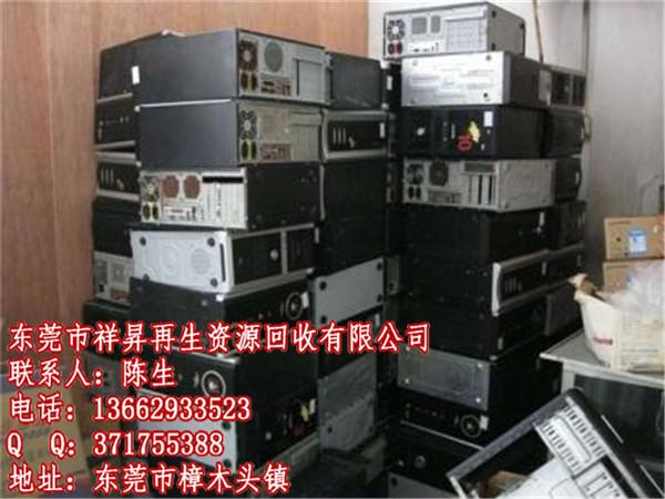 深圳回收二手电脑、收二手电脑、秦皇岛网
