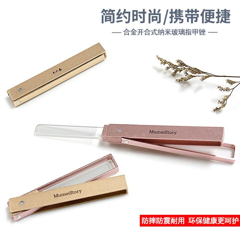 木之美品牌直销跨境美甲抛光指甲锉打磨锉 水晶亮甲锉条诚招代理