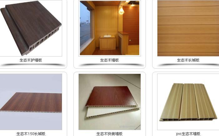 北京生态木有什么用途