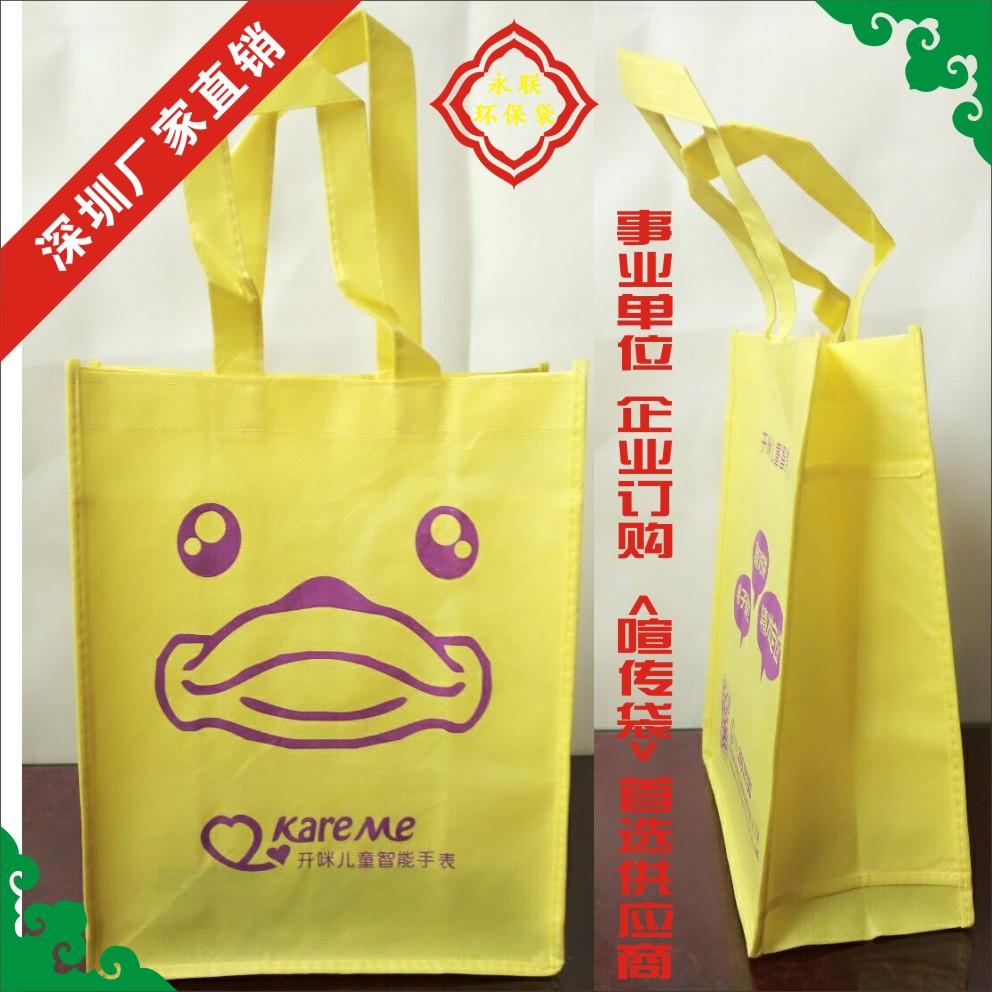深圳环保袋,宝安环保袋,龙岗环保袋
