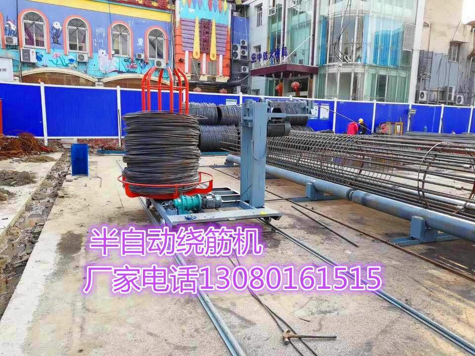 数控钢筋笼成型机青海省西宁可定做