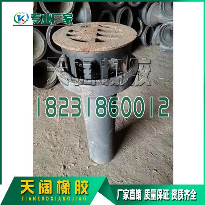 昌吉铸铁泄水管产品热点铁路桥梁排水