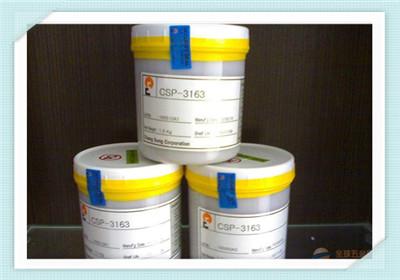 通化硝酸银回收价格3