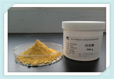 无锡铂粉回收价格2
