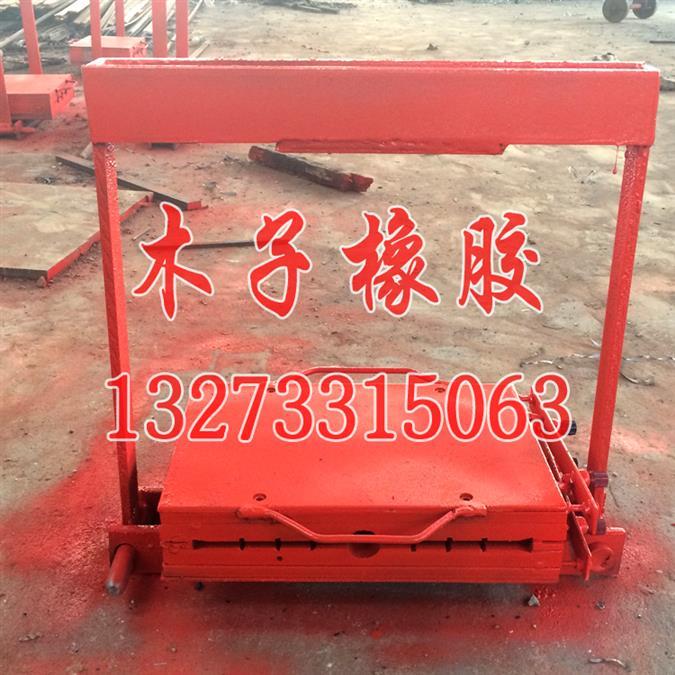 怒江-止水带硫化焊接机接头硫化机专属公司