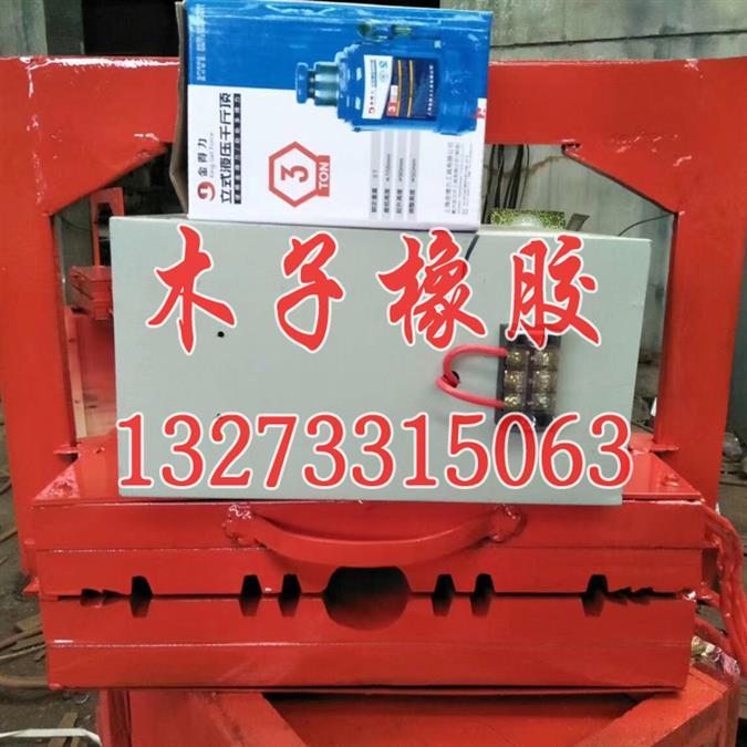 海北-止水带硫化焊接机接头模具专属公司
