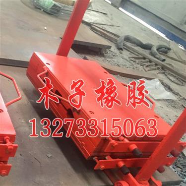 柳州-止水带硫化焊接机接头硫化机专属公司
