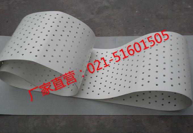 供应硅胶输送带打孔,制袋机耐高温输送带,耐高温硅胶带