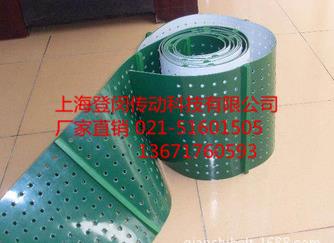 供应进口手套机皮带,精准传动手套机械皮带,手套机械打孔输送带