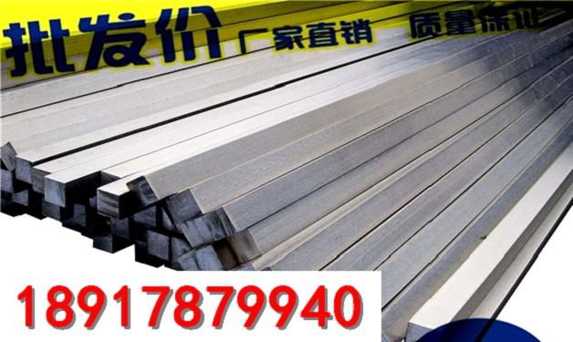 SKH57�A棒材料符�代表什么-阜南�hSKH57