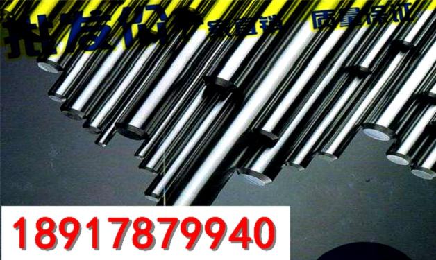 SPHC圆棒标准是什么叫法-南京江宁SPHC