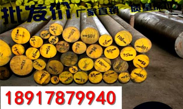 8620RH圆棒材料符号代表什么-日照五莲县8620RH